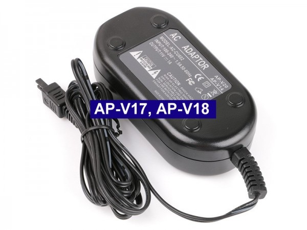 AC Adapter vr. JVC GR-DX27E